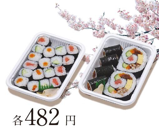 takada_kanoukai_hanami_sushi.jpg