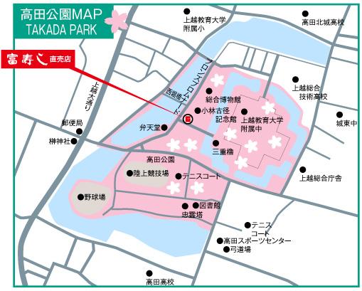 takada_kanoukai_hanami_sushi_map.jpg